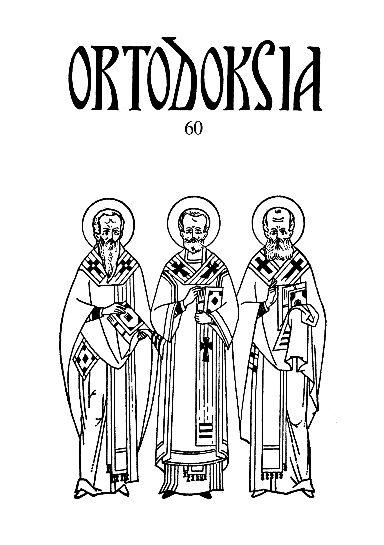 Ortodoksia-julkaisun kansikuva, jossa kuvattuina kolme kirkon esipaimenta.